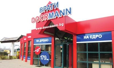 Doormann Sofia - Gerena