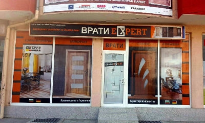 Expert Doors Gotse Delchev