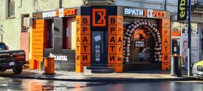 Expert Doors Pazardjik