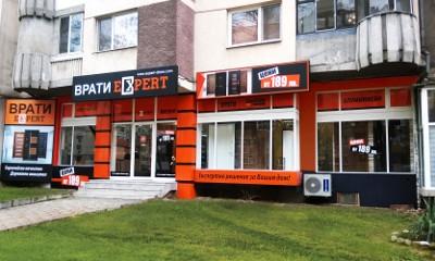Expert Doors Plovdiv