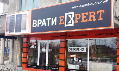 Expert Doors Sofia