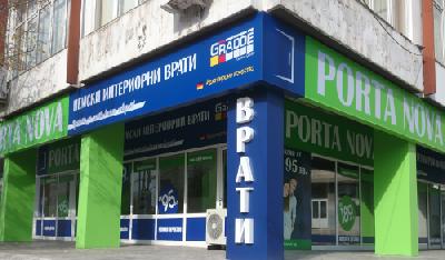 Porta Nova Burgas
