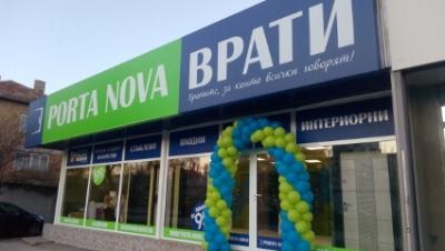 Porta Nova Dobrich