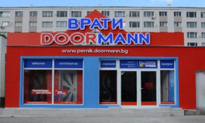 Дорман Перник