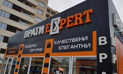 Врати Експерт София 3
