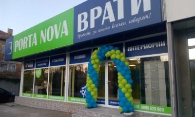 Порта Нова Добрич