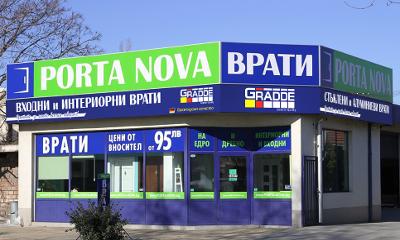 Порта Нова Пловдив 6-ти Септември