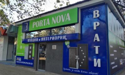 Порта Нова Пловдив Васил Априлов